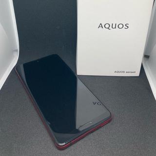 AQUOS - 新品未開封AQUOS sense4 SH-41A  レッド SIMフリー