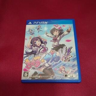 プレイステーションヴィータ(PlayStation Vita)のぎゃる☆がん だぶるぴーす Vita(携帯用ゲームソフト)