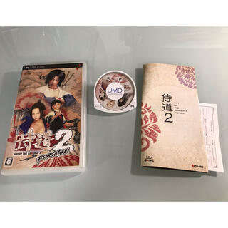 プレイステーションポータブル(PlayStation Portable)の侍道2 ポータブル PSP(携帯用ゲームソフト)