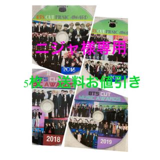 防弾少年団(BTS) - BTS★music  award  collection DVD 4枚セット