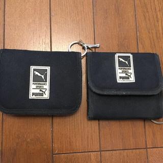 プーマ(PUMA)のPUMA★財布  2個セット(財布)