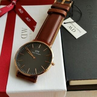 ダニエルウェリントン(Daniel Wellington)のプレゼントに!【ブラウン36mm】早い者勝ち?ダニエルウェリントン腕時計(腕時計)