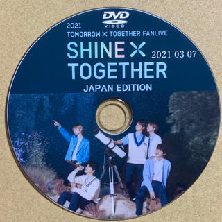 TXT TOMORROW X TOGETHER FANLIVE ☆ DVD ☆