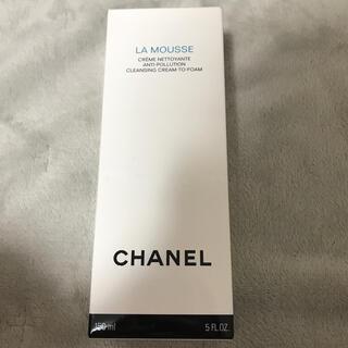 シャネル(CHANEL)のシャネル ムース ネトワイヤント 洗顔フォーム(洗顔料)