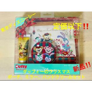 ダッフィー(ダッフィー)の東京ディズニーシー⭐︎ダッフィーのクリスマス ポーチ・ミラー・ハンドクリーム新品(キャラクターグッズ)