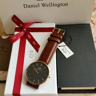 ダニエルウェリントン(Daniel Wellington)の早い者勝ち☆ブラウン×ローズゴールド☆クラシックブラック☆ダニエルウェリントン(腕時計)