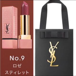 Yves Saint Laurent Beaute - 【WEB限定・数量限定】ギフトバック付きYSLリップ♡