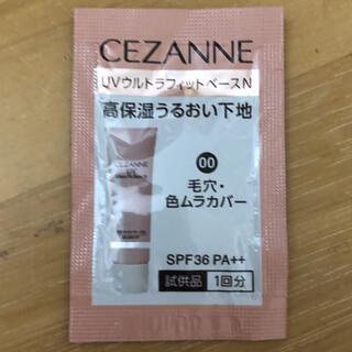 セザンヌケショウヒン(CEZANNE(セザンヌ化粧品))のセザンヌ UVウルトラフィットベースNサンプル(化粧下地)
