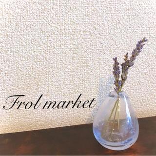 イデー(IDEE)の⌘ラベンダーのドライフラワー&小さな一輪挿し 花瓶 フラワーベース 花 パープル(ドライフラワー)