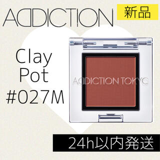ADDICTION - リニューアル*アディクション ザアイシャドウ 027M クレイポット