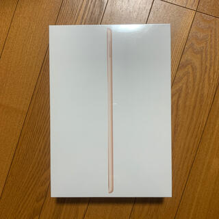 Apple - 新品 未開封 iPad 第8世代 32gb wifi