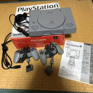 プレイステーション(PlayStation)の【完動品】初代プレイステーション本体(SCPH-7000)(家庭用ゲーム機本体)