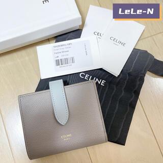 セリーヌ(celine)のCELINE<新品レシート付き> スモール ストラップ財布 ペブルxミネラル(財布)