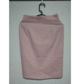 ジャンニヴェルサーチ(Gianni Versace)のジャンニヴェルサーチ   新品同様   スカート(ひざ丈スカート)