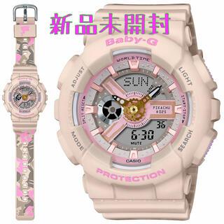 ベビージー(Baby-G)のBaby-G ピカチュウ コラボ BA-110PKC-4AJR(腕時計(デジタル))