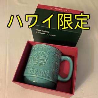 Starbucks Coffee - ハワイ限定スターバックス マグカップ