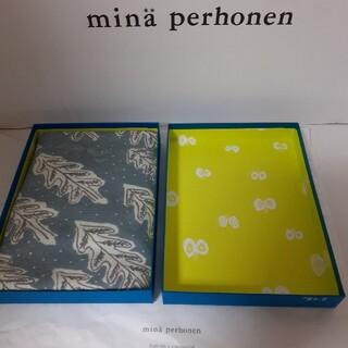mina perhonen - 定価以下❗新品 ミナペルホネン×むす美   スノーキャンドル大判 ラストです💓