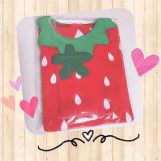 【♥新品未使用♥】苺のロンパース/着ぐるみ♡帽子付き♡いちご苺イチゴ♡かわいい
