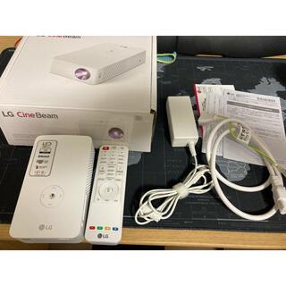 エルジーエレクトロニクス(LG Electronics)の【美品】LG PH30JG  クーポン使用可能(プロジェクター)