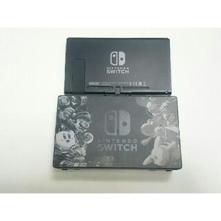 Nintendo Switch - Nintendo Switch 大乱闘スマッシュブラザーズSPECIALセット