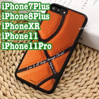 iPhone - 【他のサイズもございます】バスケットボール《iPhone8Plusケース》