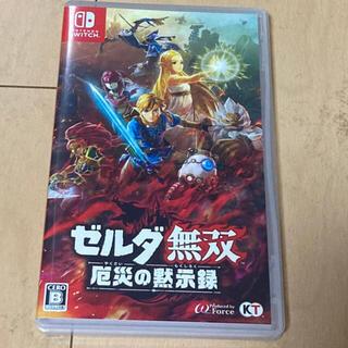 Nintendo Switch - 最終値下げ!ゼルダ無双 厄災の黙示録 中古美品⭐︎
