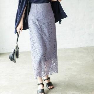 Noble - ☆今季☆新品未使用 nobleリバーレーススカート