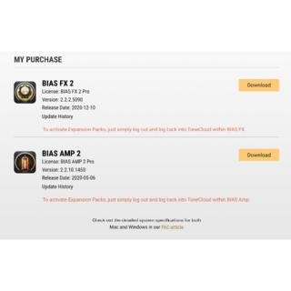 ボス(BOSS)のBIAS FX 2 Pro & BIAS AMP 2 Pro(ソフトウェアプラグイン)