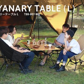 ドッペルギャンガー(DOPPELGANGER)のdod キャナリーテーブル L(テーブル/チェア)