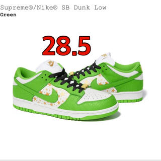 Supreme - Supreme NIKE SB DUNK LOW OG 28.5cm Green