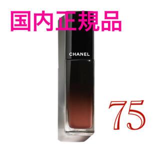CHANEL - CHANEL シャネル ルージュ アリュールラック 75