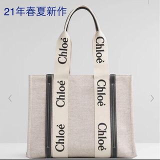 Chloe - 新品未使用 Chloe Woodyトートバッグ ミディアム fullblue