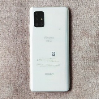 Galaxy A51 5GSC-54A