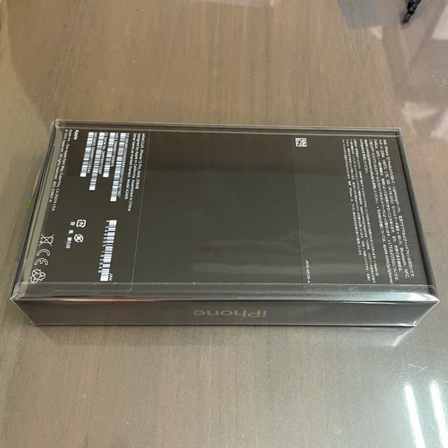 Apple(アップル)のiPhone12 Pro 256GB ゴールド MGMC3J/A simフリー スマホ/家電/カメラのスマートフォン/携帯電話(スマートフォン本体)の商品写真