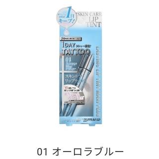 ケーパレット(K-Palette)のK-パレット ラスティングリップティントマキシプラス 01 (口紅)