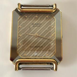 ラドー(RADO)の★ジャンク品★ Rado 時計(腕時計(デジタル))