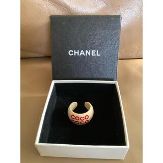 CHANEL - CHANEL ココマーク リング シャネル 指輪 ココリング CC ヴィンテージ