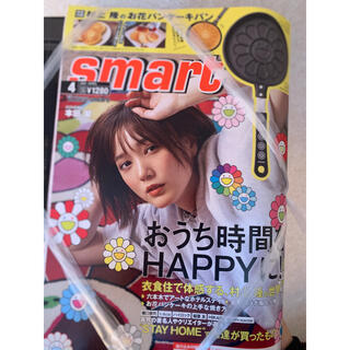 宝島社 - smart スマート 2021年4月号 村上隆パンケーキパン 雑誌付録付き