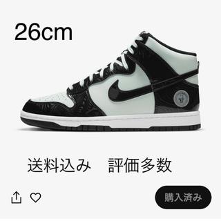 NIKE - Nike Dunk High Barely Green 26cm NBA