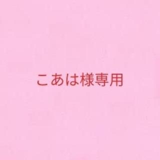 【こあは様専用 3月9日まで】(フェイスクリーム)