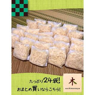 【ペットがいても安心】ヒバ(檜葉)チップ 香り袋 24袋【消臭・防虫・衣替えに】