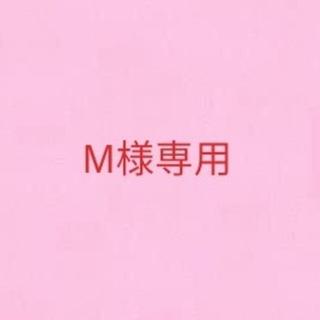 【M様専用 3月9日まで】(化粧水/ローション)