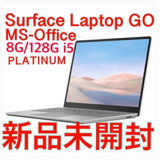 Microsoft - 最新Surface Laptop Go 8GB/128GB Office H&B