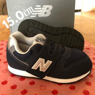 New Balance - 新品 15㎝ ニューバランス スニーカー