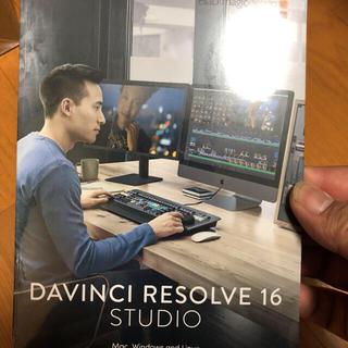 DaVinci Resolve Studio 16 ライセンスキー 新品