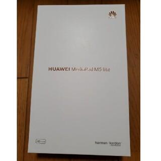 HUAWEI - Huawei MediaPad M5 LITE 8 LTE JDN2-L09