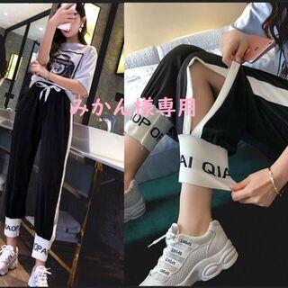 ~4L サイドライン裾ロゴスリットカジュアルパンツ(カジュアルパンツ)