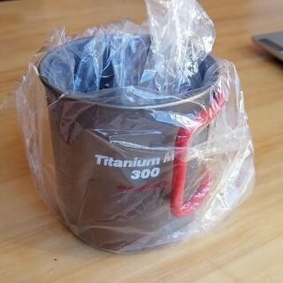 エバニュー(EVERNEW)の(廃盤・新品)エバニュー EBY266R チタンカップ300(調理器具)