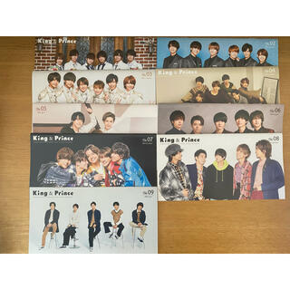 Johnny's - King & Prince会報 Vol.01-09【3月11日までの出品】
