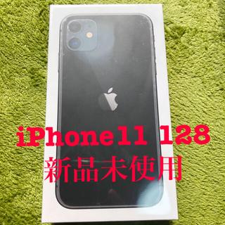 アイフォーン(iPhone)のmaruyama様専用(スマートフォン本体)